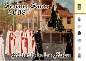 Cartel de Semana Santa 2008